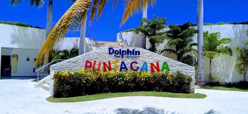 Dolphin Discovery is the only park with the AZA accreditation in Punta Cana.